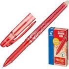 Ручка гелевая со стираемыми чернилами Pilot BL-FRP5 Frixion Рoint красная (толщина линии 0.25 мм)